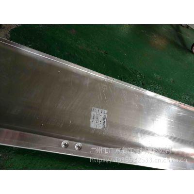 拉网铝板生产厂家 铝板批发