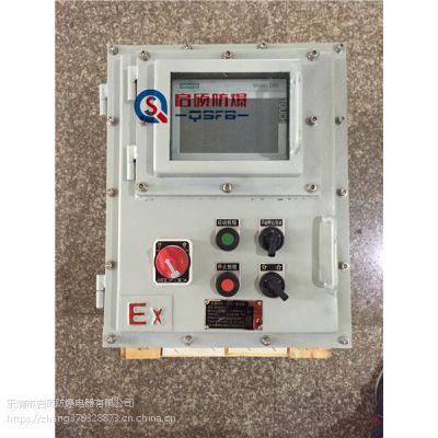 非标定制触摸屏防爆控制柜