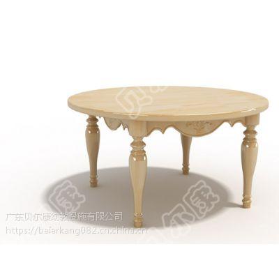 贝尔康 新款欧式 圆桌 学习桌 幼儿木桌 课桌 餐桌