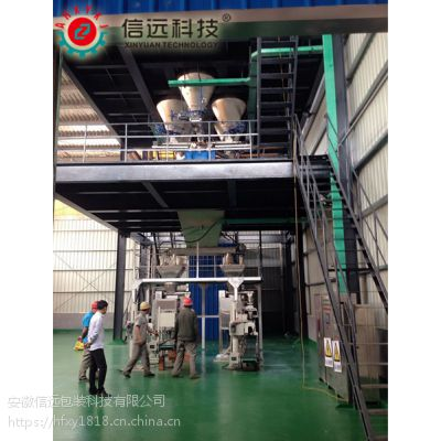 郑州大量元素粉剂水溶肥设备