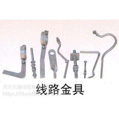 太原YJLV22高低压电力电缆价格-太原高低压电力电缆厂家-太原亿通