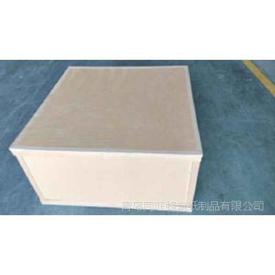组合式可拆卸蜂窝纸箱批发商