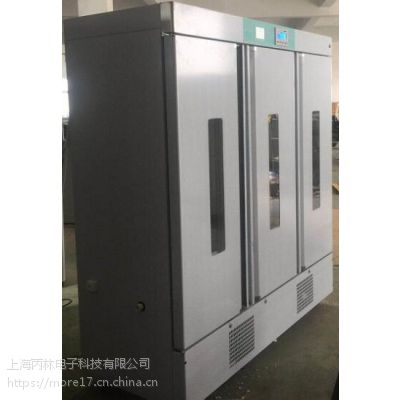上海丙林1500L三开门冷光源光照培养箱