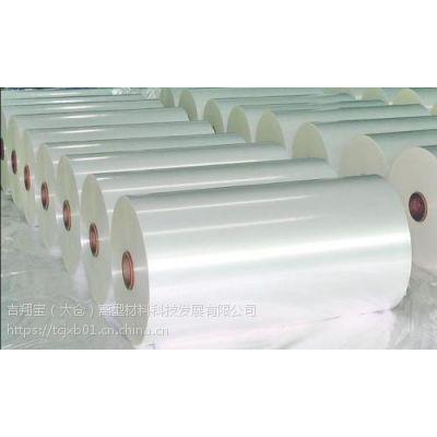 双塑单硅离型纸 防油纸生产厂家吉翔宝