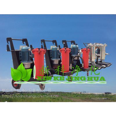 hydac滤油小车OFU10P2N3B03B 滤油机