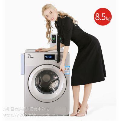 河南TCL投币洗衣机、全自动滚筒洗衣机原装现货