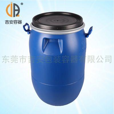 【厂家直销】 大口铁箍带提耳60L塑料化工桶 60升蓝色法兰桶