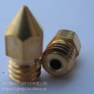 机械加工厂供应铜车加工件 cnc数控车床车削加工 非标五金零件