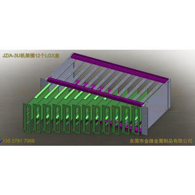 厂价直销铝19英寸3U铝型材机架