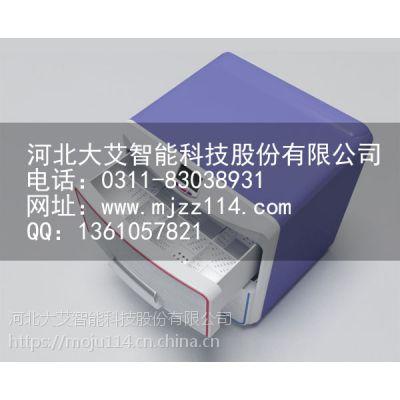 石家庄塑料盒外观设计 线路板盒模具设计制作