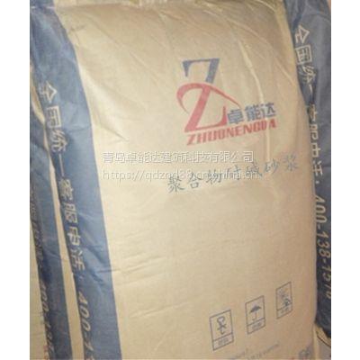聚合物耐碱砂浆耐碱抗渗抗腐蚀实体工厂全国可发货