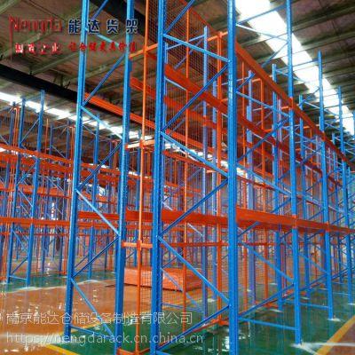 能达高层横梁式货架、靠背式重型货架带隔层防护网、南京横梁货架公司