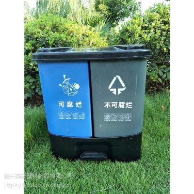 凯里家庭垃圾桶,双桶分类垃圾桶40L容量价格