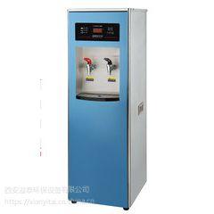 KEMFLO溢泰西安 供应裕豪驻立式智能饮水机 商用温开水直饮机全自动电热开水器