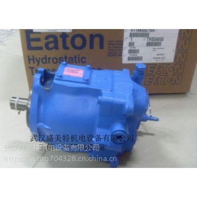 PVH074R01AA10A070000001001AB010A威格士柱塞泵现货