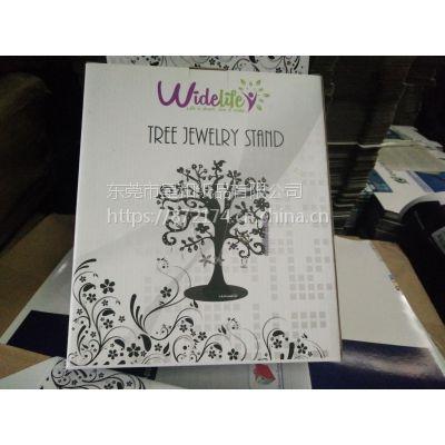 东莞厚街供应星和纸品350G铜板纸四色印刷通用包装折叠纸盒