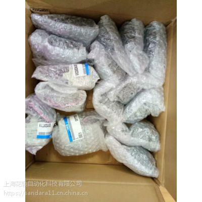 上海花颖始于德国 SMW 工件夹具 11881