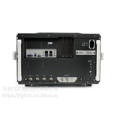 是德科技/安捷伦DSAV084A Infiniium V系列示波器8GHz4通道