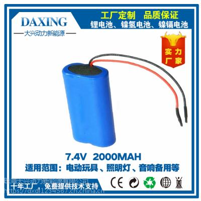 珠海大兴动力厂家直销7.4V2000MAH电动玩具,照明灯锂电池