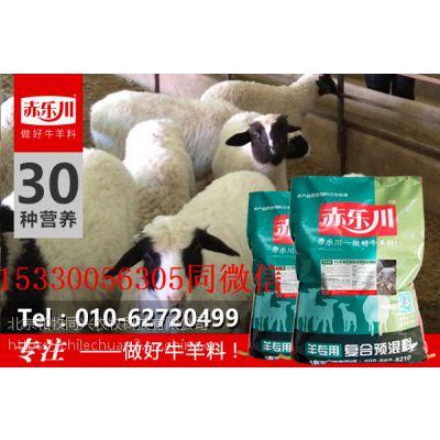 育肥羊预混料预防羊异食癖