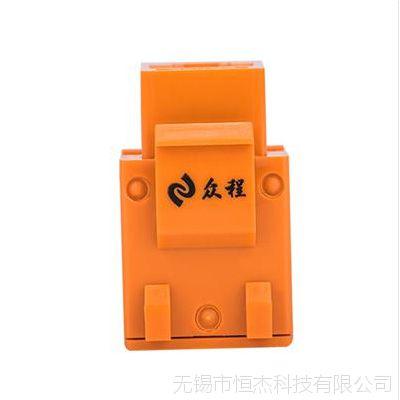 众程ZC CAT5e超五类90度非屏蔽RJ45、网络模块 橙色