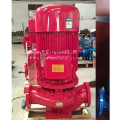 厂家直销CCCF认证AB签大功率高扬程消防喷淋泵