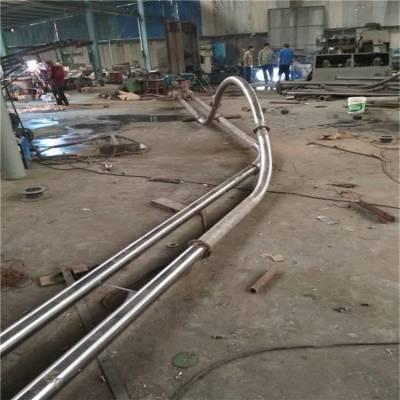 多点下料管链机 厂家推荐矿粉输送机