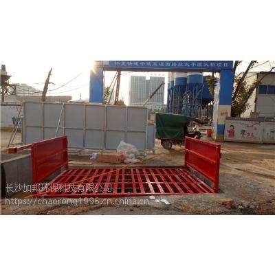 宜章县工程车洗车槽gb-4389