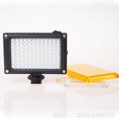 ulanzi96专业LED摄像补光灯影视婚庆新闻跟拍采访灯摄影器材批发