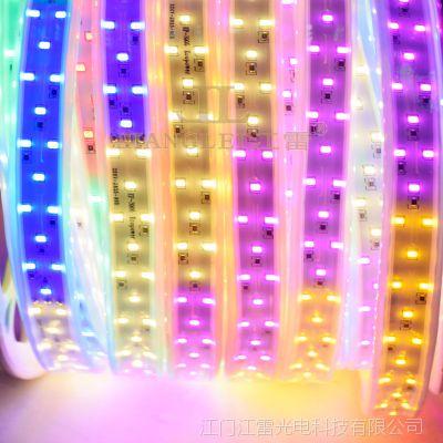 江雷厂家直销 2835大段跳 七彩柔性灯带 防水彩灯批发 贴片led灯