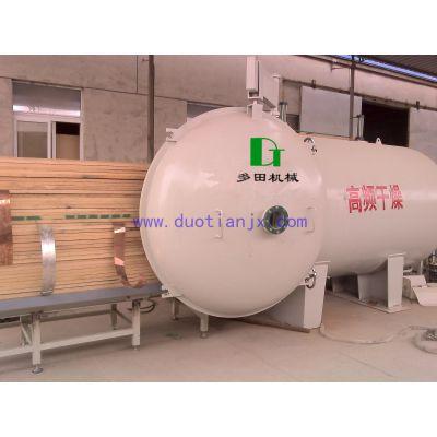 石家庄多田(原豪德)供应高频真空干燥机