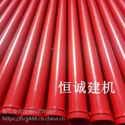 沧州砼泵配件3米无缝低压混凝土地泵管车泵管厂家价格 壁厚4.5