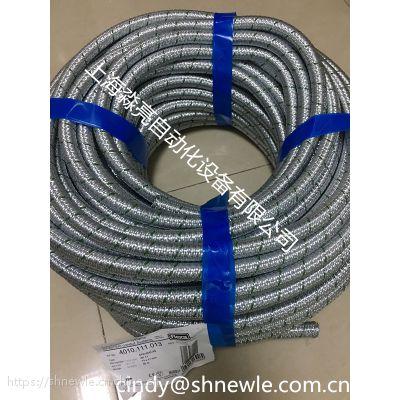 供应德国Flexa镀锌钢编织网金属软管电气布线管(防爆软管)