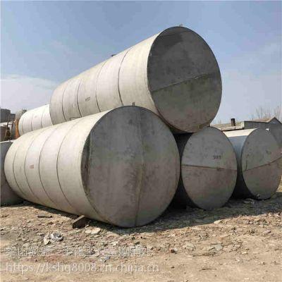 40立方优质二手不锈钢储罐低价出售 规格齐全 二手不锈钢储罐价格质量详情