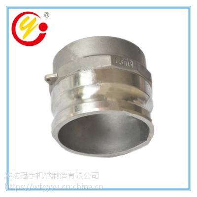 直销优质耐腐蚀快速接头 不锈钢304材质外螺纹公头快接 F型波纹管快换接口
