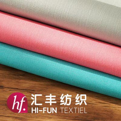 济宁围裙面料|价格实惠|长车印染|箱包里料
