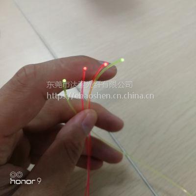 进口吸光荧光光纤,红色荧光光纤,弹弓准芯光瞄