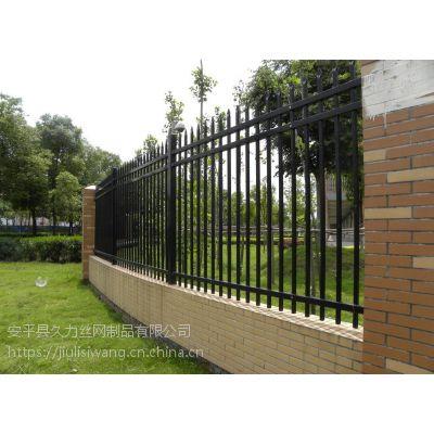 小区围栏网厂家-小区围栏网订制