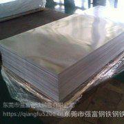供应合金钢30CrMnSiA特性30CrMnSiA化学成分30CrMnSiA性能及价格