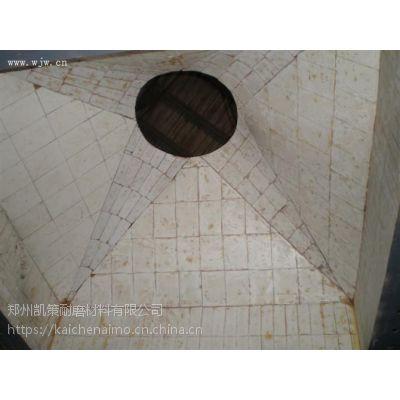 防磨陶瓷板