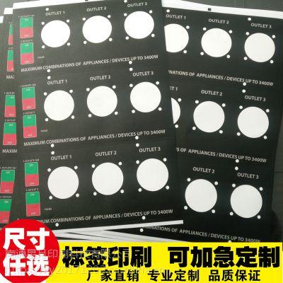 印刷发动机机械磨砂PVC面板户外防水耐晒标签耐高温标签清晰度高