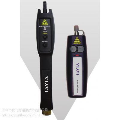 VIAVI JDSU 通光笔 笔式红光源 FFL-050 FFL-100