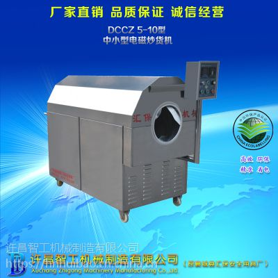 天津电磁炒芝麻机哪家比较好找许昌智工李经理17719936033