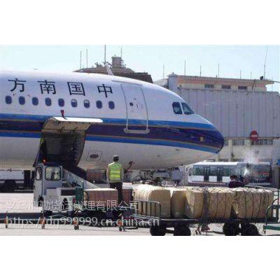 金华市 东阳市 义乌市到济南航空货运 当天到15857972967