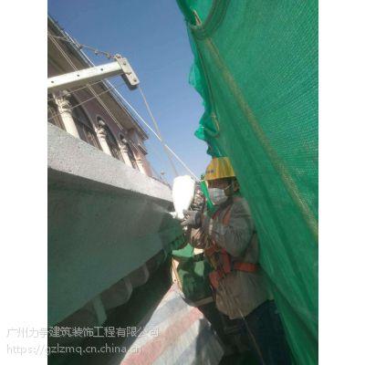 广州防水涂料、外墙粉刷、喷涂翻新