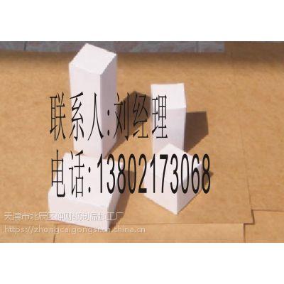 天津通用包装折叠定制纸盒厂家