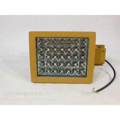 大功率LED防爆路灯 陕西哪里有led防爆灯? 国内防爆灯排行?