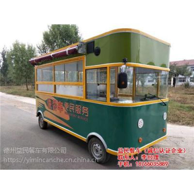 贵州电动小吃车|益民餐车|四轮电动小吃车快餐车