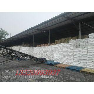 北京北化腾达供应燕山石化K4220
