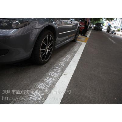 路边停车新型管理模式